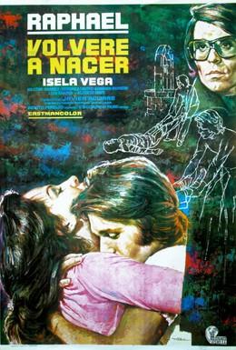 Постер фильма Рожденный заново (1973)