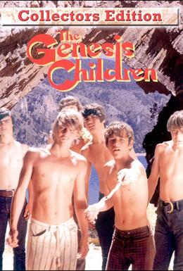 Постер фильма Генезис (1972)