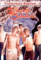 Генезис (1972)