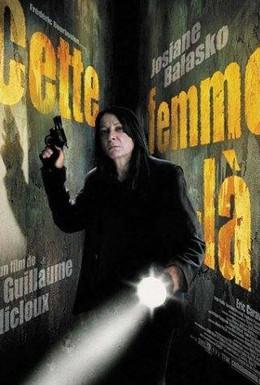 Постер фильма Проклятие (2003)