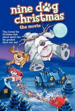 Постер фильма Девять рождественских псов (2004)