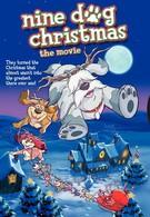 Девять рождественских псов (2004)