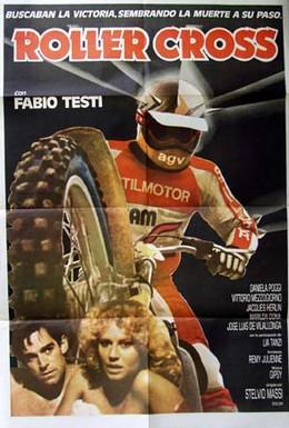 Постер фильма Цена победы (1980)