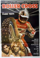 Цена победы (1980)
