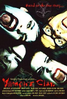 Постер фильма Клан вампиров (2002)