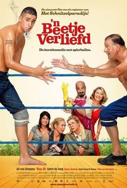 Постер фильма Счастливая семья (2006)