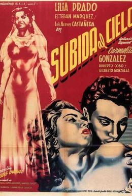 Постер фильма Лестница в небо (1952)