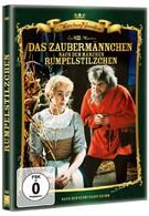 Румпельштильцхен (1960)