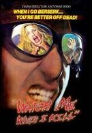 Смотри, как я убиваю (1977)