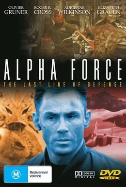 Постер фильма Перехватчики 2 (2002)