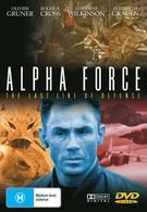 Перехватчики 2 (2002)