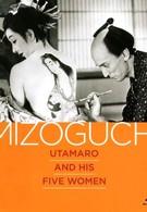 Утамаро и его пять женщин (1946)