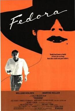 Постер фильма Федора (1978)