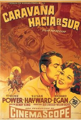 Постер фильма Неукротимый (1955)