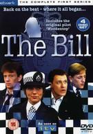 Чисто английское убийство (2007)
