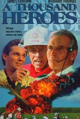 Постер фильма Тысяча героев (1992)