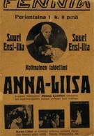 Анна-Лиза (1922)