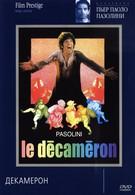Пьер Паоло Пазолини: Жизнь кинематографиста (1971)