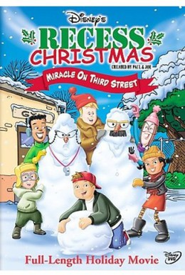 Постер фильма Рождественская переменка: Чудо на Третьей улице (2001)