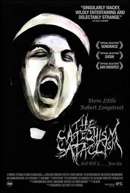 Постер фильма Катехизис катаклизма (2011)