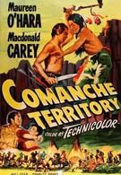 Территория команчей (1950)