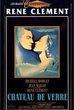 Постер фильма Стеклянный замок (1950)