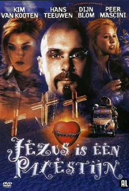 Постер фильма Иисус — палестинец (1999)