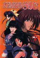 Самурай Икс (1996)