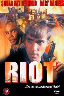 Постер фильма Бунт (1997)