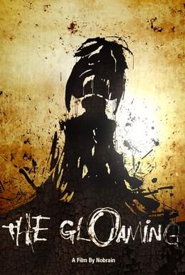 Постер фильма Сумерки (2011)
