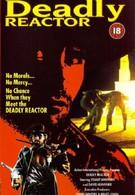 Священная месть (1989)