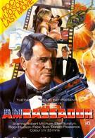 Посол (1984)
