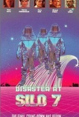 Постер фильма Катастрофа в шахте № 7 (1988)