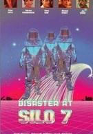 Катастрофа в шахте № 7 (1988)
