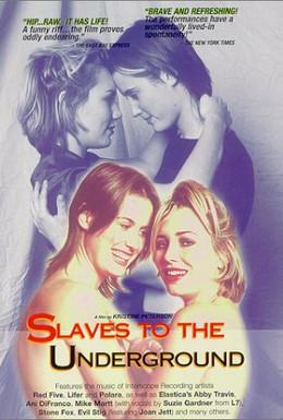 Постер фильма Рабы андеграунда (1997)