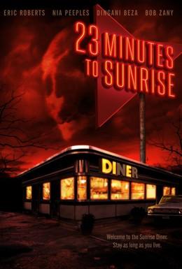 Постер фильма 23 минуты до рассвета (2012)