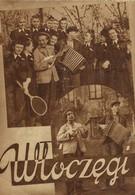 Бродяги (1939)