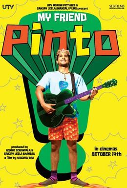 Постер фильма Мой друг Пинто (2011)