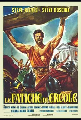 Постер фильма Подвиги Геракла (1958)