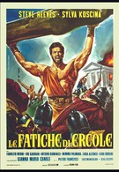 Подвиги Геракла (1958)