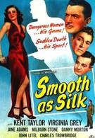 Как по маслу (1946)