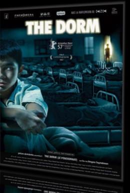 Постер фильма Общежитие (2004)