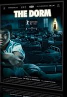 Общежитие (2004)