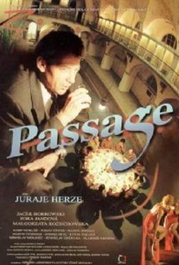 Постер фильма Пассаж (1997)