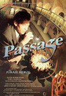 Пассаж (1997)