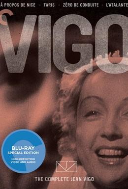 Постер фильма Ноль за поведение (1933)