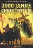 2000 лет Христианства (1999)