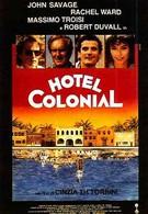 Отель Колониаль (1987)