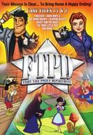 Сказочный департамент полиции (2002)