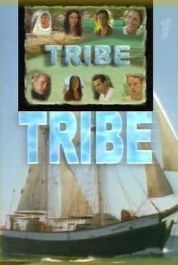 Постер фильма Остров страха (1999)